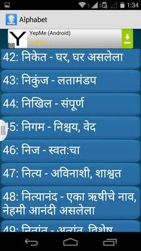 Marathi Baby Names for Android - APK Download